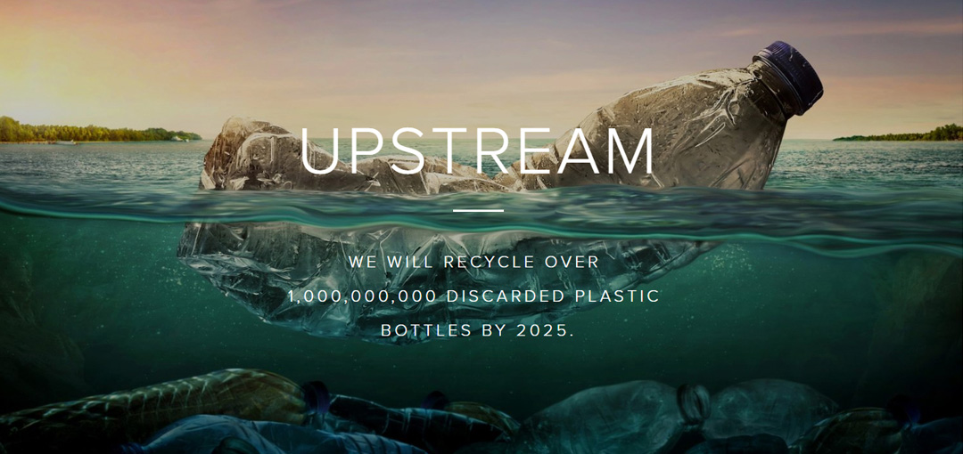 Upstream - Recycle